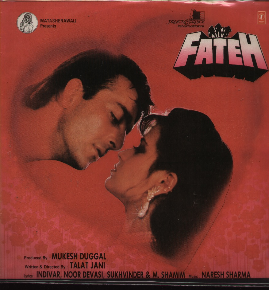 Tujhe Dekhe Bina Download Mp3 Song: (xice) Really Rare Film Songs