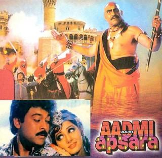 Aadmi Aur Apsara movie