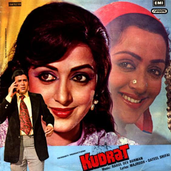 Hindi Song Naino Ki Jo Baat Mp3 Download: What Happend To Singer Anette Pinto?